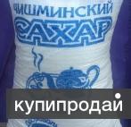 Сахар Раевский, Чишминский, Заинский