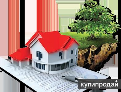 Сопровождение сделок с недвижимостью. Судебные споры во Владивостоке.