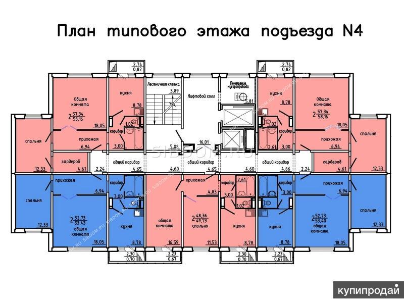 Покровский 6а 2-к квартира, 53 м2, 4/15 эт.