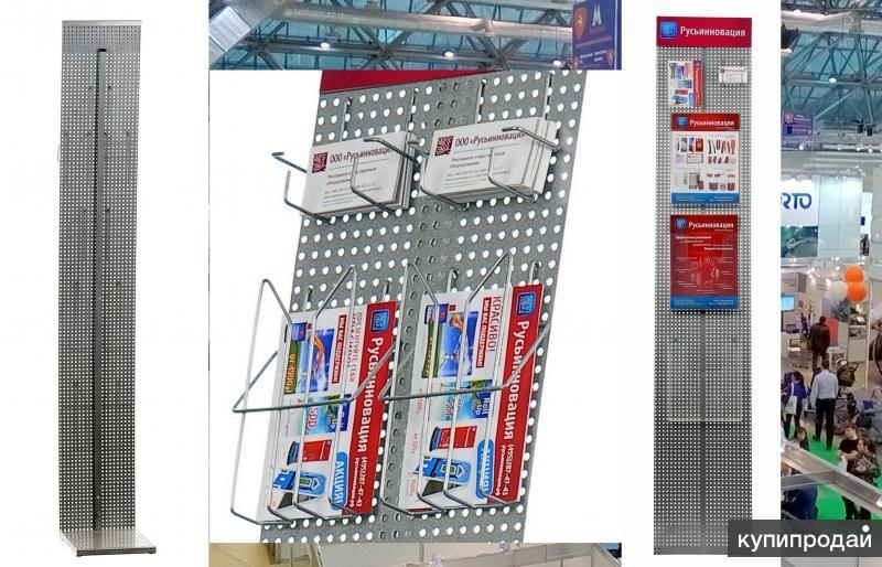 Буклетницы из перфолиста с поставкой в Ставропольский край. Выгодные цены!