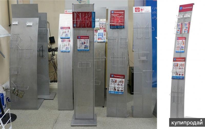 Поставка буклетниц из перфолиста в Татарстан. Выгодные цены!