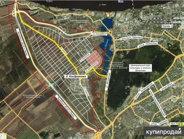 Продам земельный участок в Кондратово (пригород Перми)