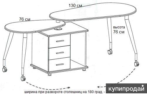 стол-трансформер многофункциональный