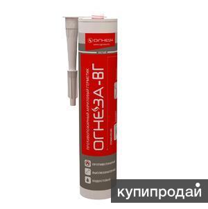 Герметик противопожарный высокоэластичный ОГНЕЗА-ВГ (310 мл)