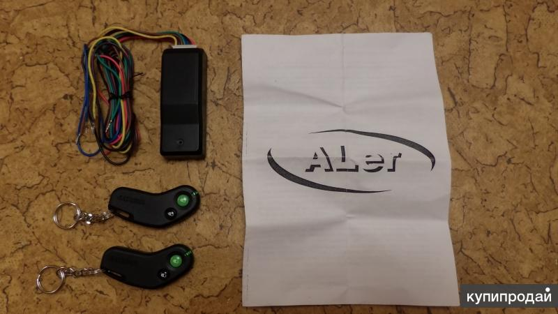 Дистанционный пульт Aler-R (BX500TT)