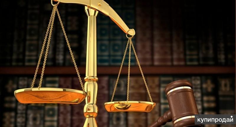 Юридическая компания «МУРМАНПРАВО» предлагает широкий спектр юридических услуг