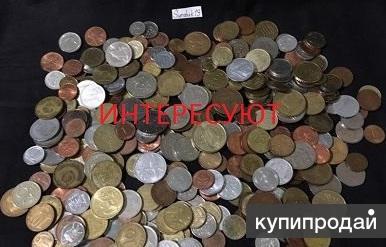 Куплю любые монеты! любых годов (немагнитные)!