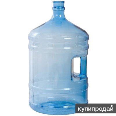 Куплю бутылку для кулера 19 литров