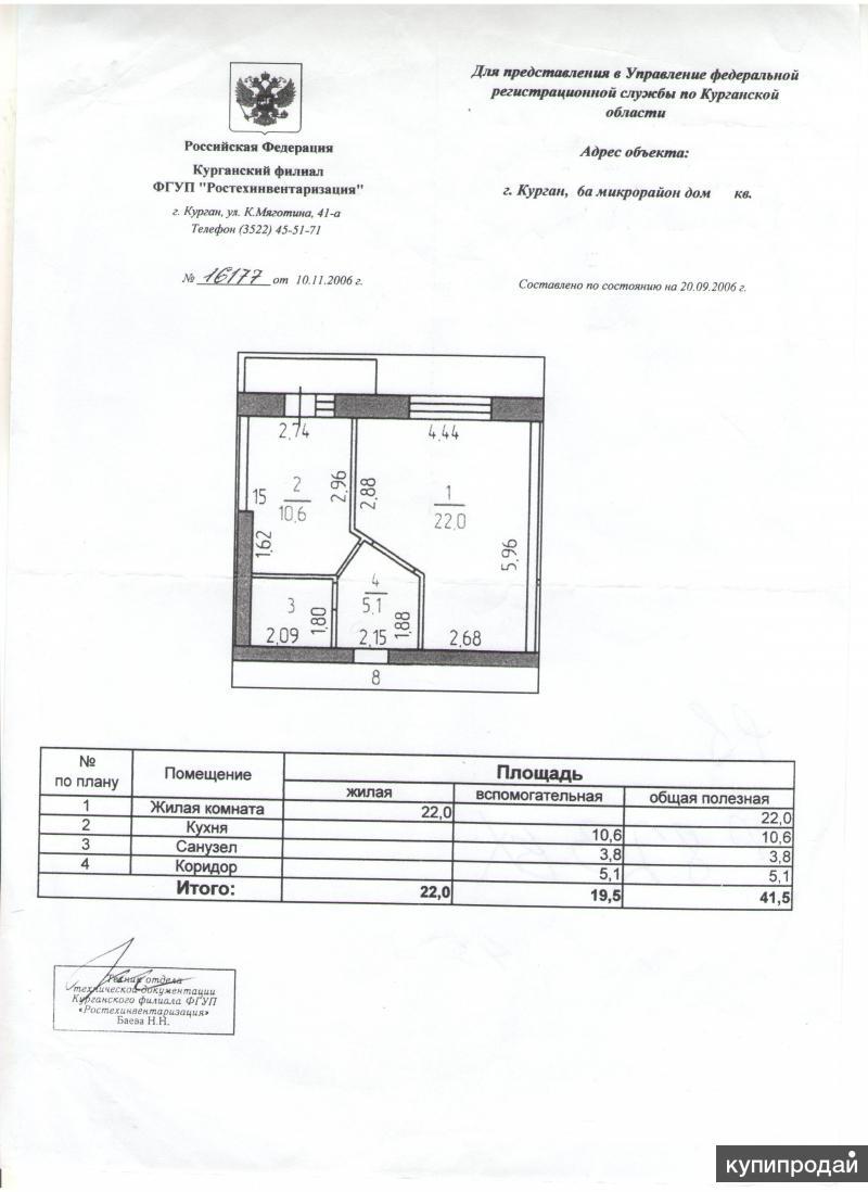 1-к квартира, 42 м2, 3/5 эт. продаю крупногабаритную уютную квартиру
