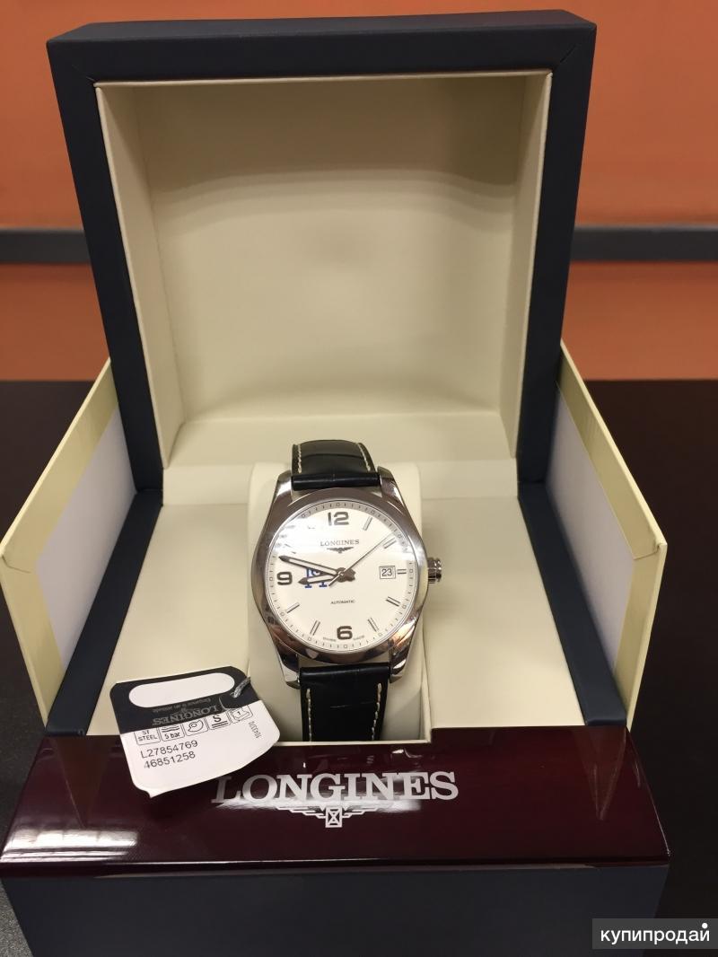 Продаю Часы новые Longine