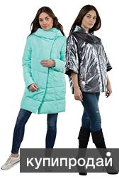 Пальто по низким  выгодным ценам
