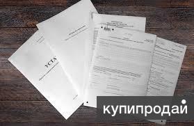 Продаю новое ООО с 3 р/с