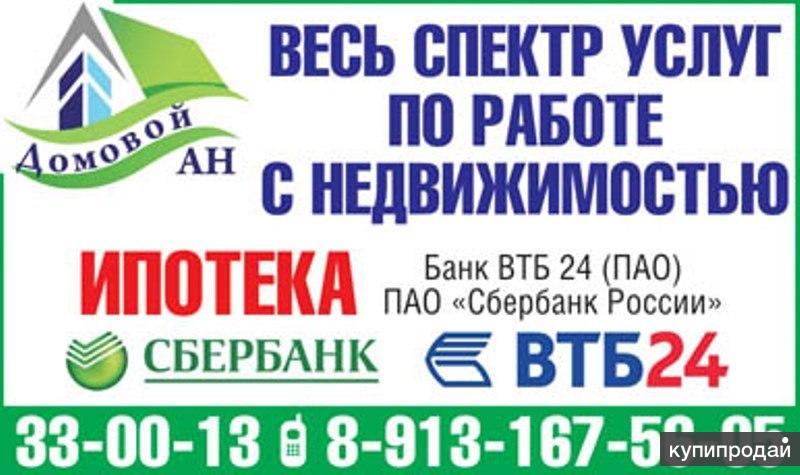 россельхозбанк кредит на рефинансирование кредитов других банков