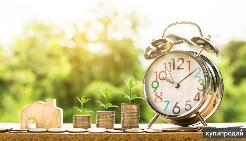 Бесплатное обучение по финансовой грамотности в Хабаровске