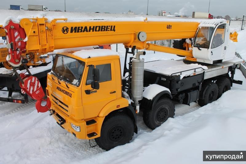 Автокран 40 тонн ИВАНОВЕЦ на шасси КАМАЗ 8х8