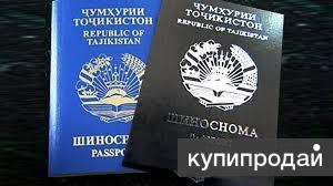 Перевод с таджикского языка