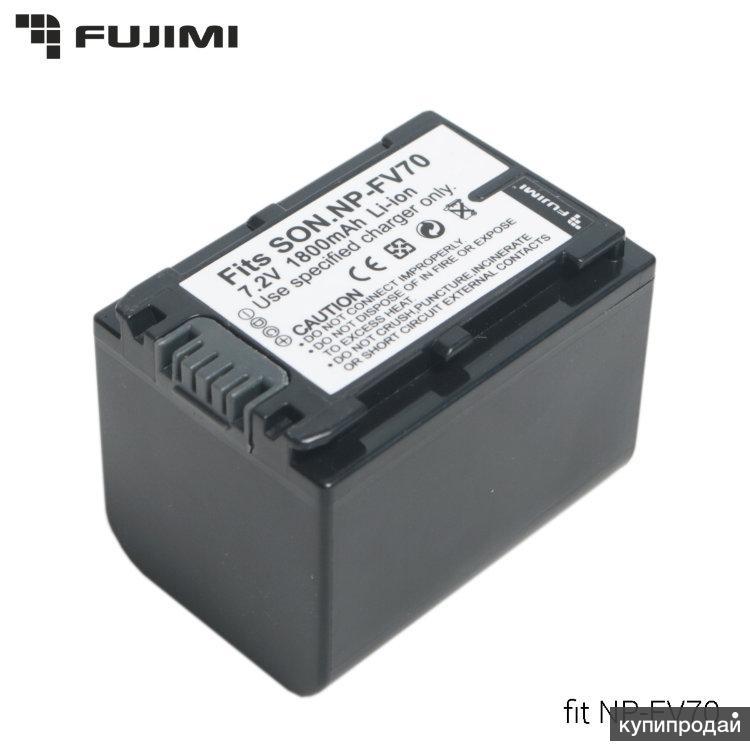FUJIMI FBNP-FV70 (1500 mAh) Аккумулятор для цифровых фото и видеокамер Sony