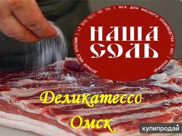 Соль нитритная, производство Россия