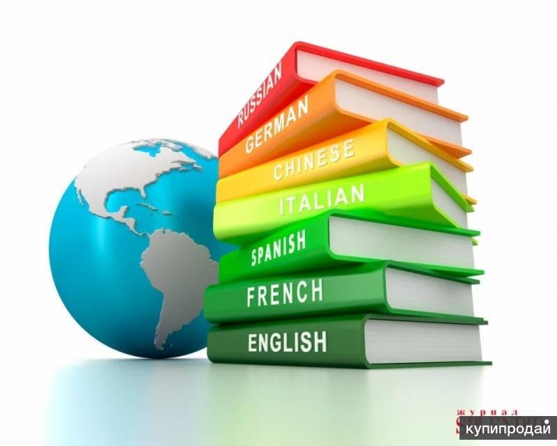 Устные и письменные переводы