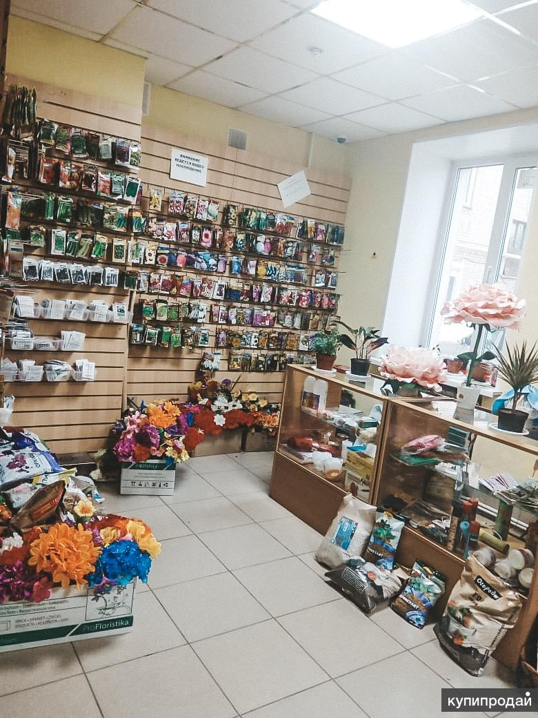 Магазин Дачник Уфа Официальный