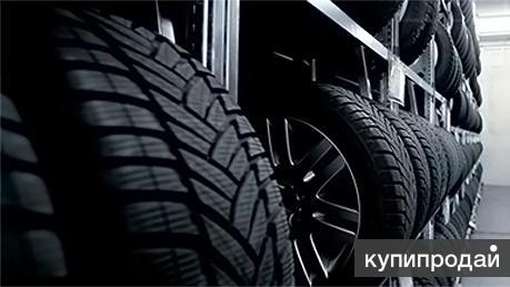 Хранения колес, шин, дисков