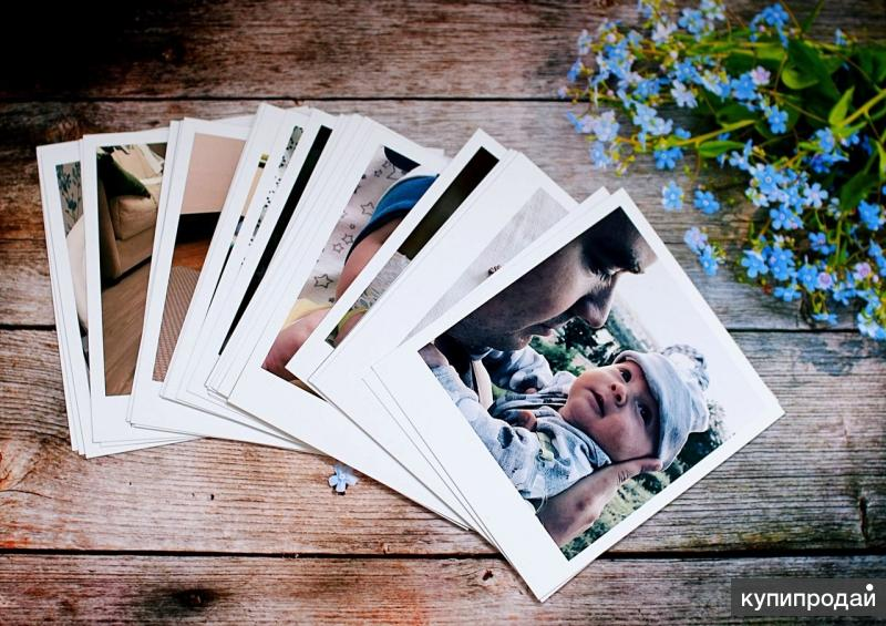 сколько стоит распечатать цифровое фото сети подводят