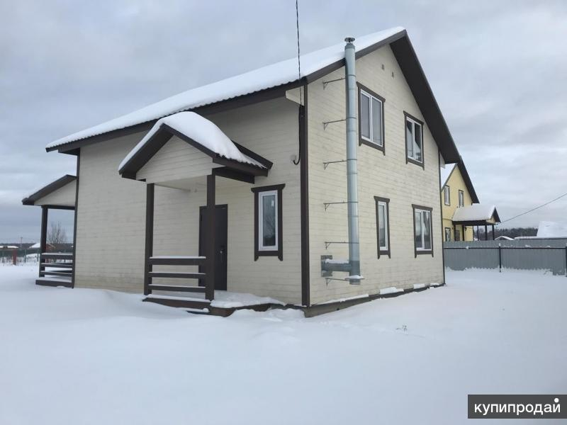 Купить дом авито Наро-Фоминский городской округ