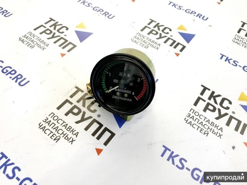 Индикатор стрелочный давления масла W110023651