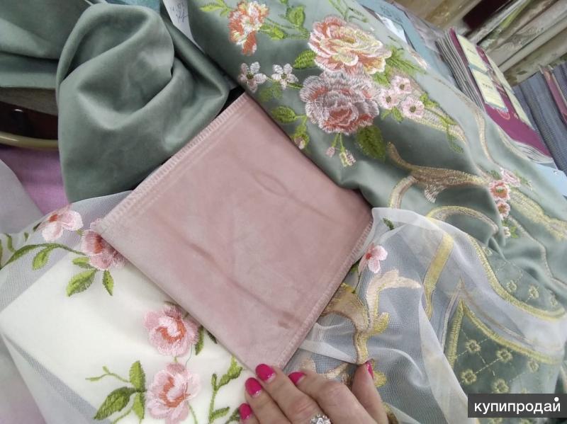 Элитные ткани Европейский стиль и Итальянская роскошь.Пошив штор.