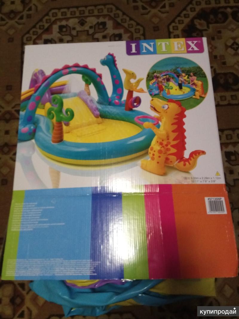 Игровой бассейн Intex Dinoland Play Center 57135 торг.