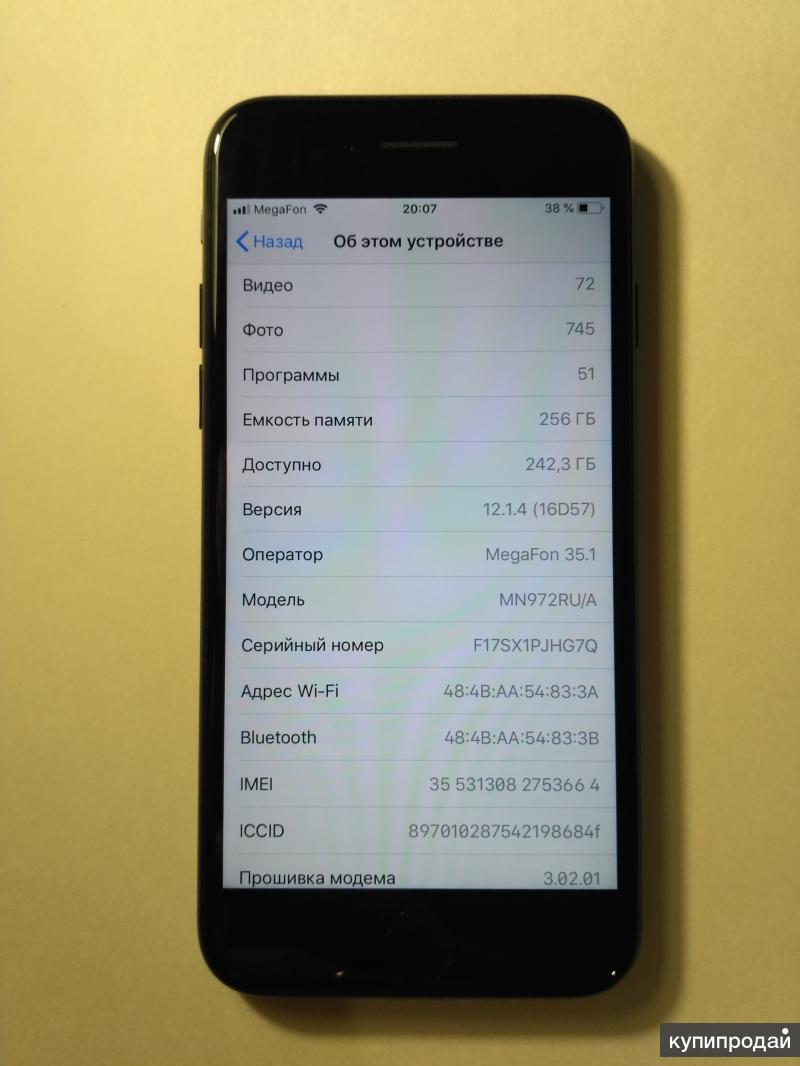 iPhone 7 256 Gb ростест