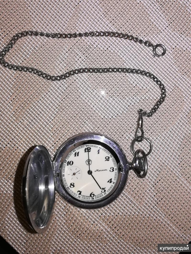 Молния скупка карманные часы битрикс стоимость часа программист