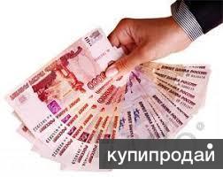 рефинансирование кредита в таганроге