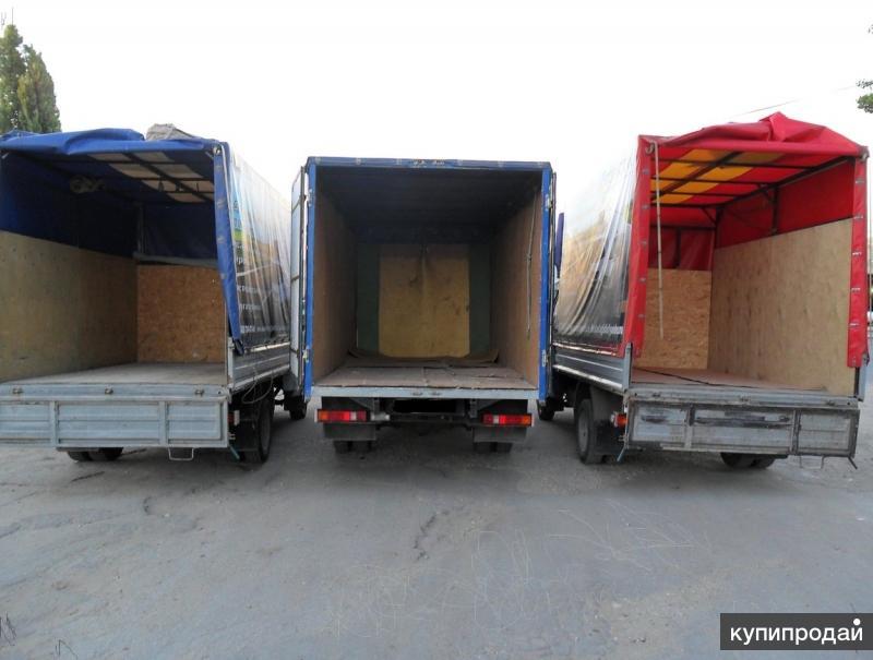 Вывоз мусора Грузчики Переезды 8-951-763-21-58