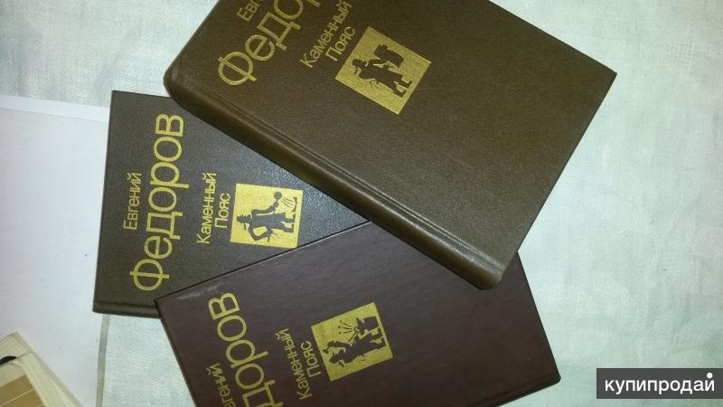 продаю разные книги художественные учебные по нач школе истории учебники детские
