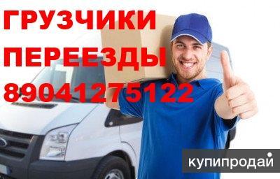 Услуги аккуратных грузчиков и грузоперевозок