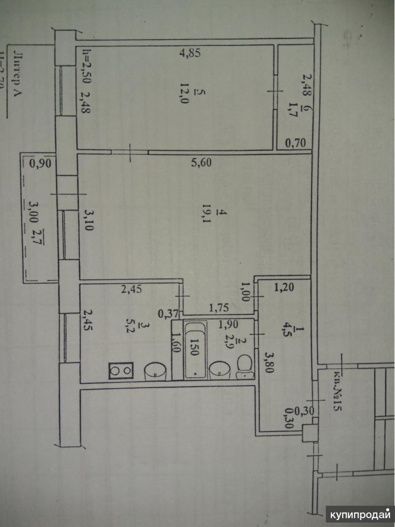 2-к квартира, 46 м2, 4/5 эт.