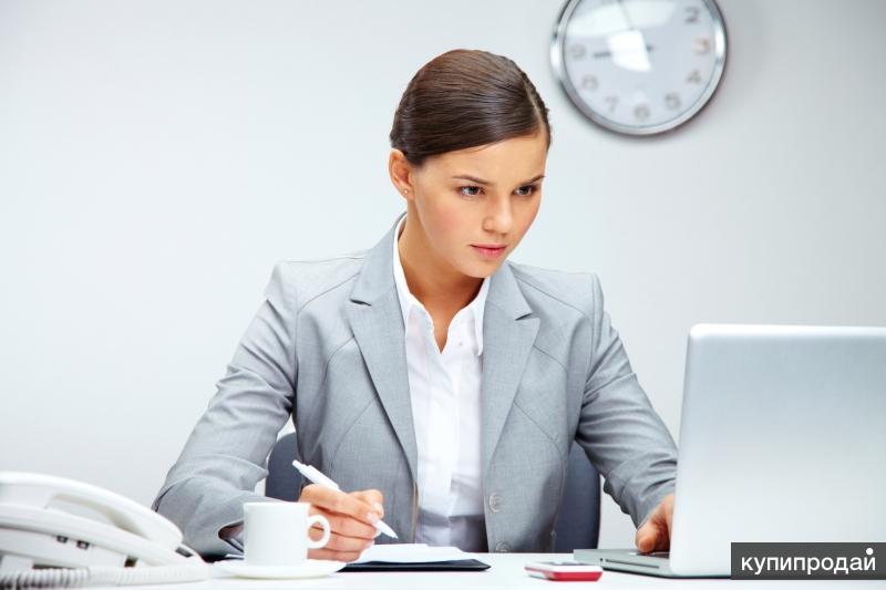 Сотрудник для решения административных вопросов