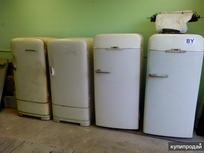 Куплю Холодильник Зил Москва