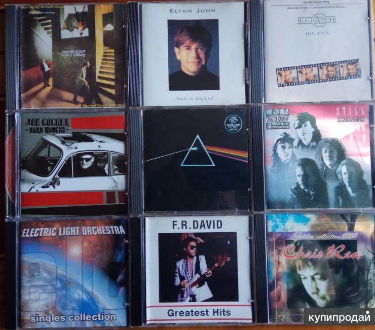 Компакт-диски CD