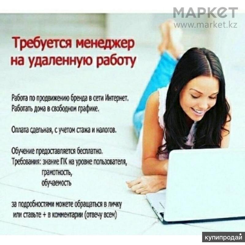 Работа на дому в 1с по удаленному доступу удаленная работа интернет магазин москва