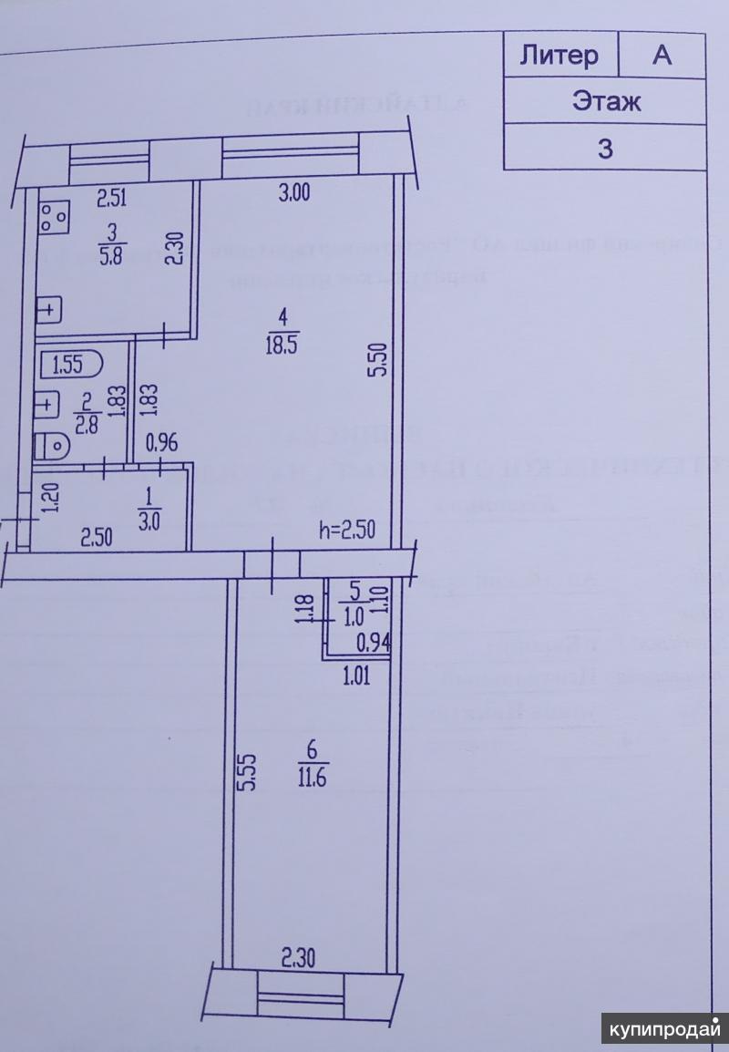 Продается 2-к квартира, 43 м2, 3/5 эт.