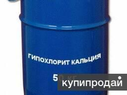 Гипохлорит кальция 25% (аналог хлорной извести)