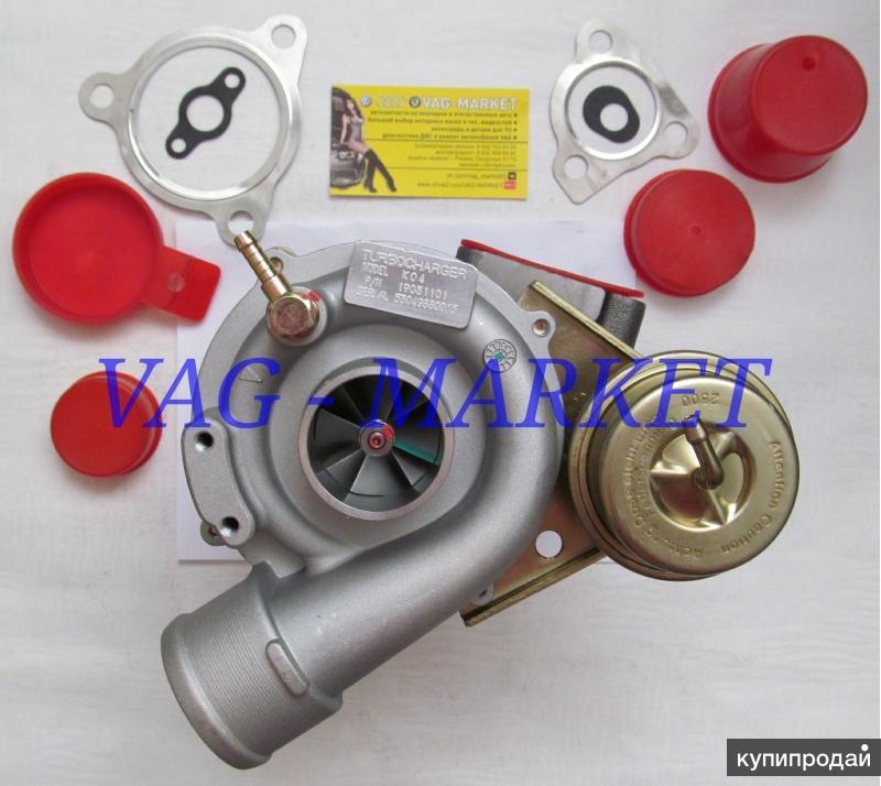 Турбина K04 53049880015