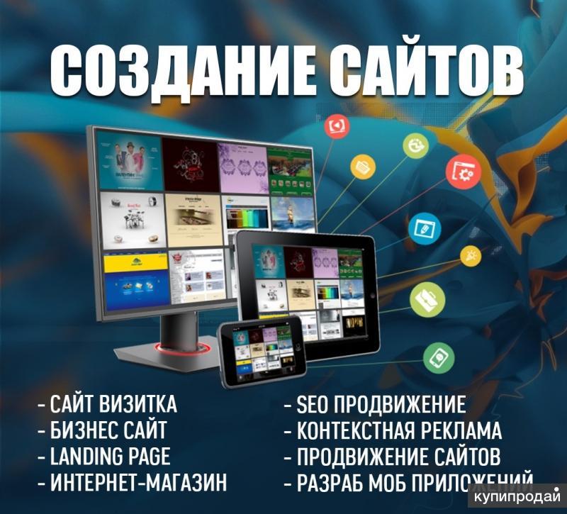 Продвижение сайта цены украина создание и дизайн сайта самому