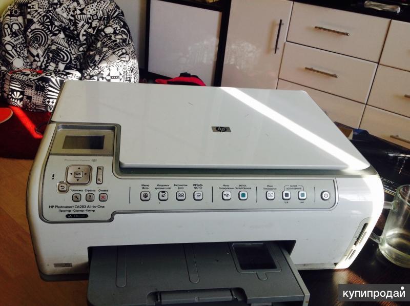 Цветной принтер, сканер, копир.