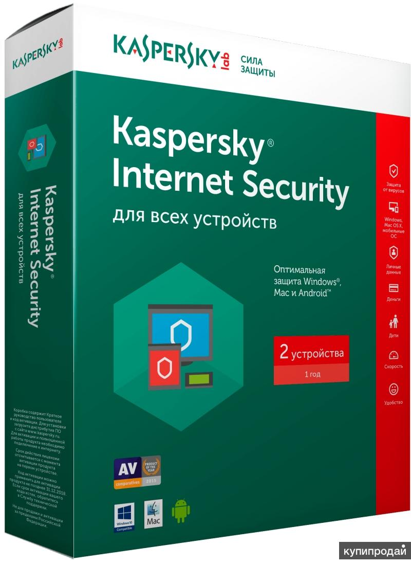 Касперский Интернет секьюрити