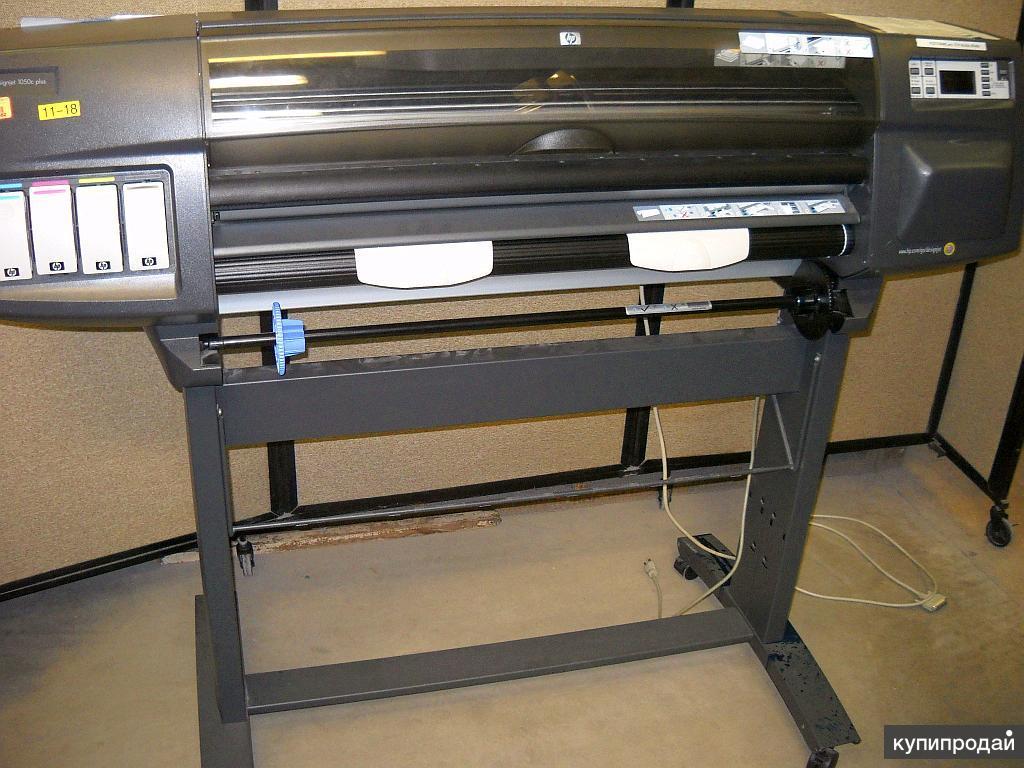 Плоттер (принтер) для широкоформатной печати