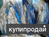 Сырье для производства полимерпесчаных изделий