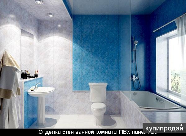 Пластиковые панели пвх для отделки ремонта стен потолков ванной, кухни и балконо